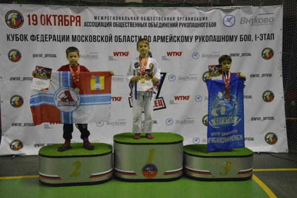 Фотографии с I этапа Кубка Федерации АРБ  «Юный армеец» 19.10.19г.